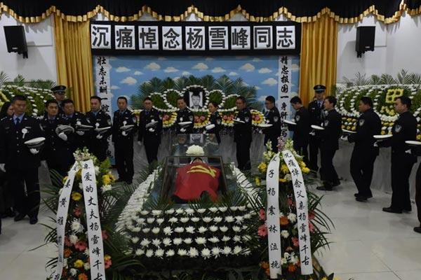 重庆警察执勤遇袭牺牲 千余人前来殡仪馆哀悼
