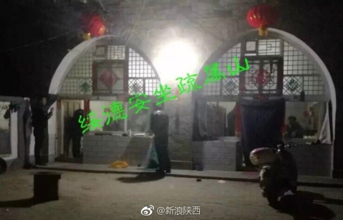 陕西榆林发生命案 女婿酒后因琐事纠纷杀死岳父