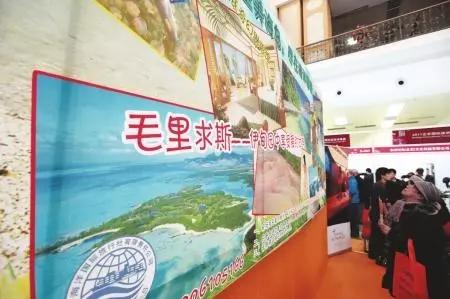 """春节出境游这些陷阱要当心:""""天价海鲜"""" """"免费""""项目"""