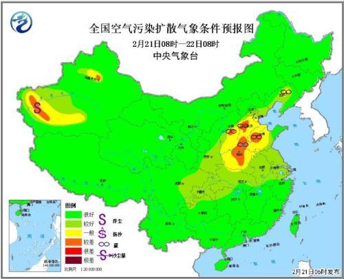 华北南部黄淮北部今有轻度霾 河南山东局地有大雾