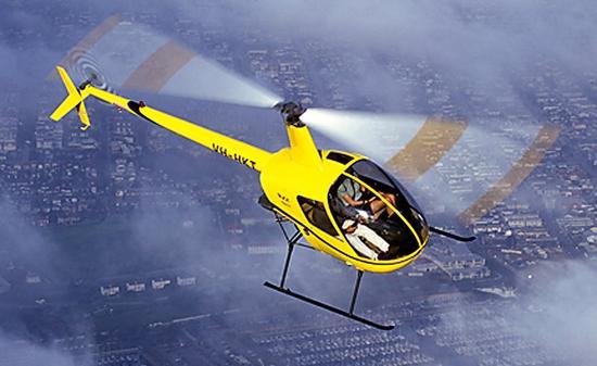 美国直升机迫降