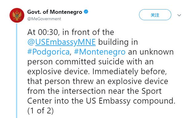 快讯:美国驻黑山大使馆遭手榴弹袭击,嫌疑人后自爆
