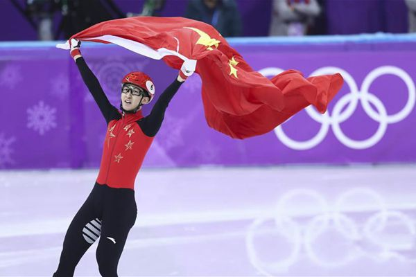 冬奥会丨短道速滑——男子500米:武大靖夺冠