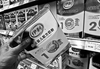 国产奶粉品牌大幅提拔往年业绩目的