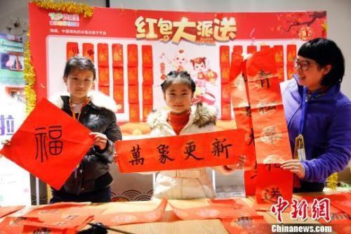 """美媒:中国过年啥味道?图的就是""""团圆味"""""""