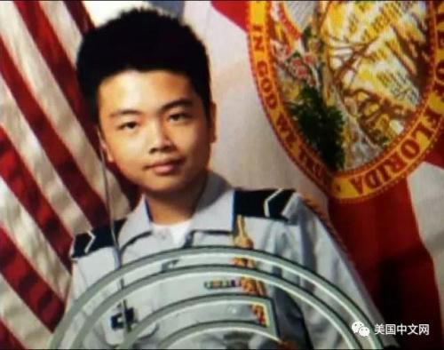 美媒:美国佛州枪击案遇难华裔少年安葬 西点军校追授录取