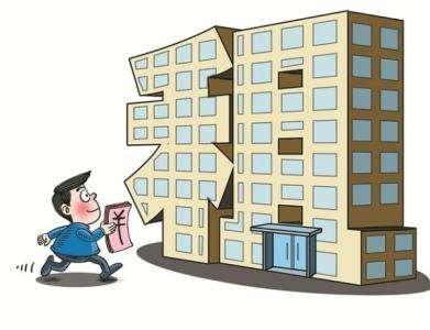 """租赁房要实现三个""""1公里"""":毗邻轨道交通、新城、产业园"""