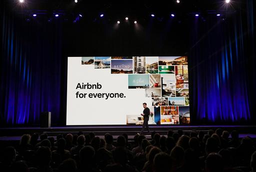 Airbnb发布四大战略支柱 目标:10年后迎10亿房客