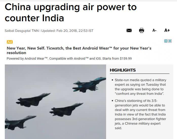 中国升级战机应对印度威胁?印网友:可虐印军