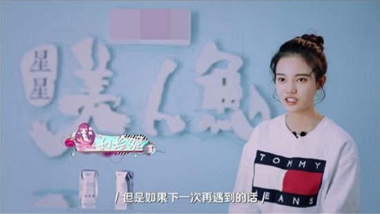 SNH48孙珍妮毫无偶像包袱 能否保住星女郎之位?