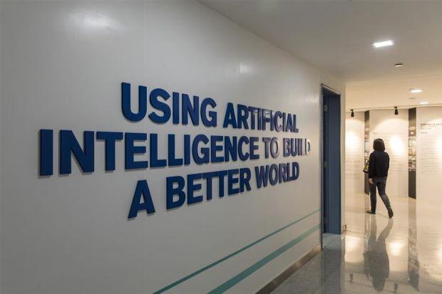 外媒:人工智能竞赛升温 中国欲迅速超越美国?