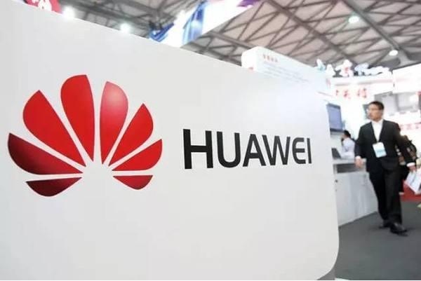 华为将引领全球5G网络发展 运营商认为华为很安全