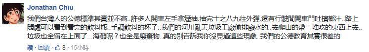 """电子游艺网址多少:""""陆客潮""""退了台游客露""""本性""""_这次大陆终于不用背锅了"""