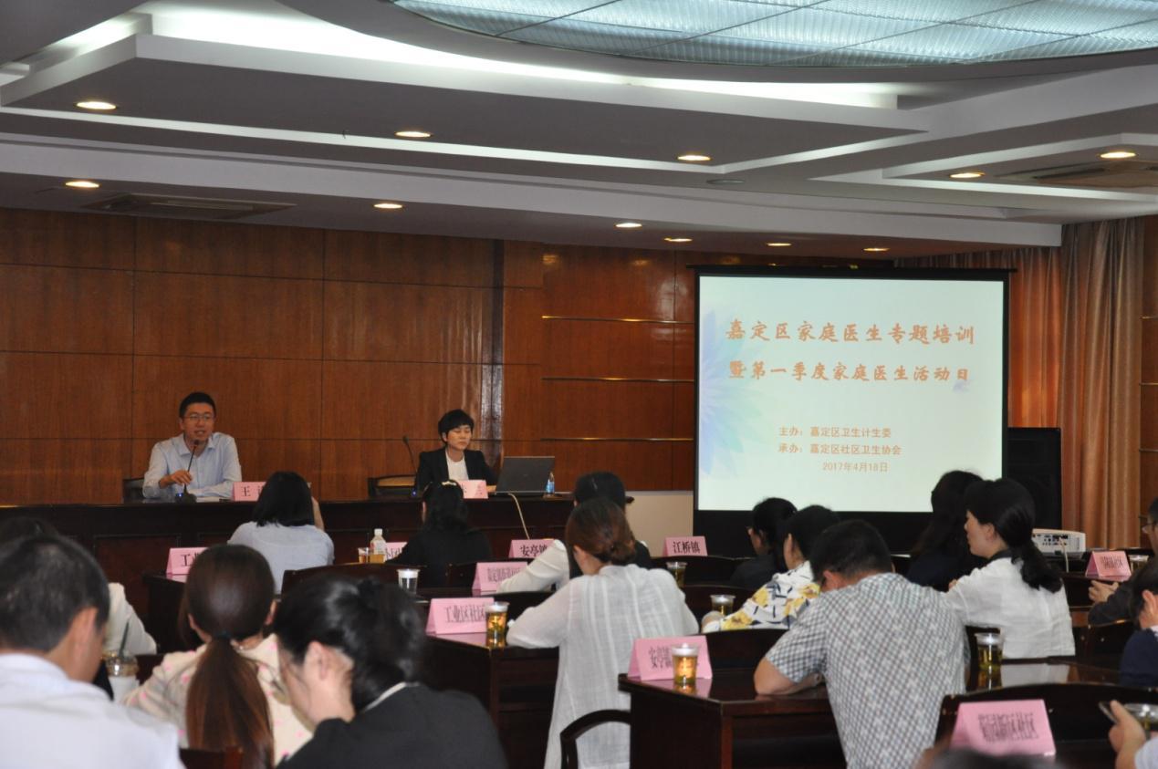"""上海嘉定创新""""家庭医生""""服务模式 做居民健康和医疗资源的""""守门人"""""""