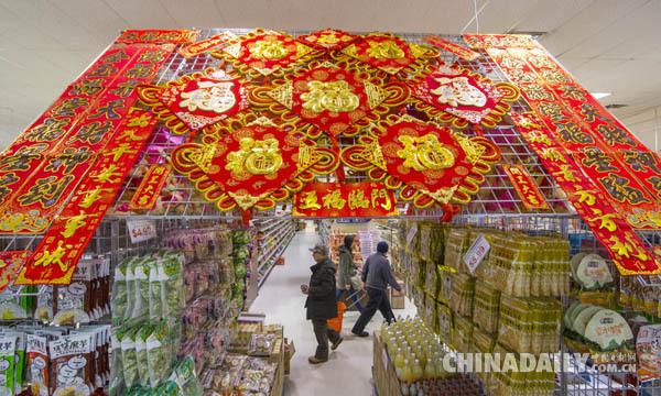 """法媒:突破文化界限 中国春节""""红""""遍全球"""