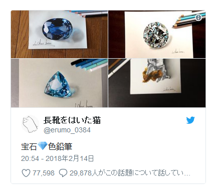 日本画师展现超强功力 仅用铅笔画出华丽宝石