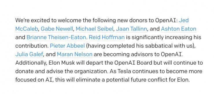 避免与特斯拉产生利益冲突 马斯克退出OpenAI