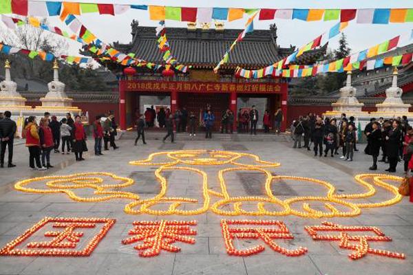西安广仁寺点亮万盏酥油灯 数千民众共祈平安吉祥