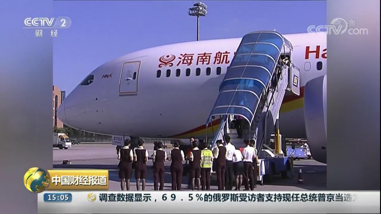 价格更亲民 小手传大爱——海南航空持续增加运力协助海南滞留旅客返程