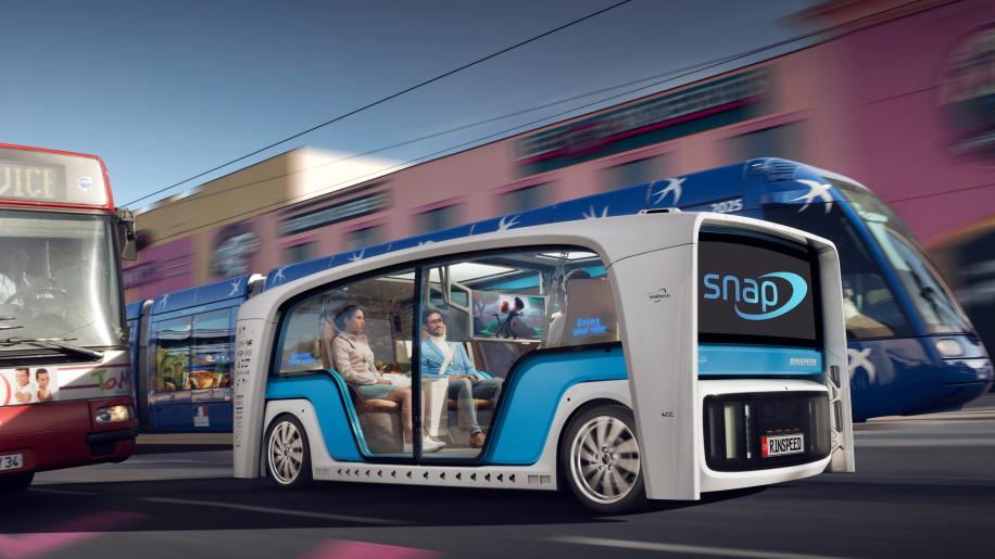 未来汽车就长成这个样?