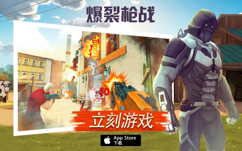 Game Insight力推爆裂枪战 大举进军中国市场