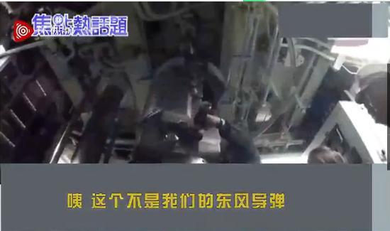 东风快递被台媒拿去给蔡英文撑腰,网友:莫责怪,都自家人!