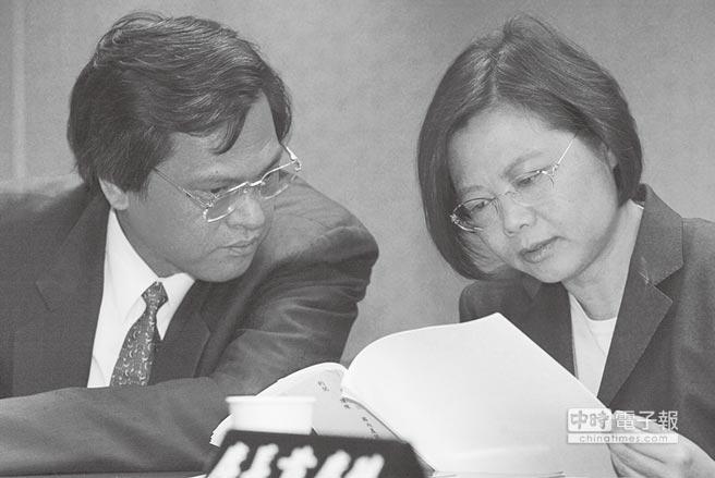 """陈明通""""回锅""""接任陆委会主委,重启两岸沟通?"""