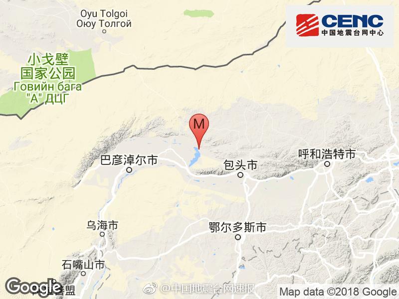 内蒙古乌拉特前旗发生3.7级地震 震源深度10千米