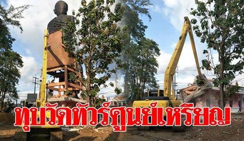 泰媒:泰一寺庙非法建佛堂专坑中国旅游团被勒令拆除