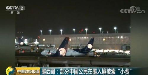 """媒体:中国游客出境被索""""小费"""" 千万别给还要记住这招"""