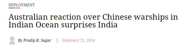 媒体:这个国家反对中国军舰进印度洋理由却让印度想哭
