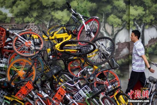 共享单车遭遇一纸诉状 信用分能破解乱停放难题吗?