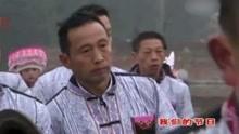 苗族踩山节庆新春