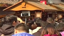 春节假期旅游大数据出炉 四川接待游客量全国第二