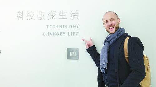 外国创业者眼中深圳变迁:这样的奇迹西方难以想象