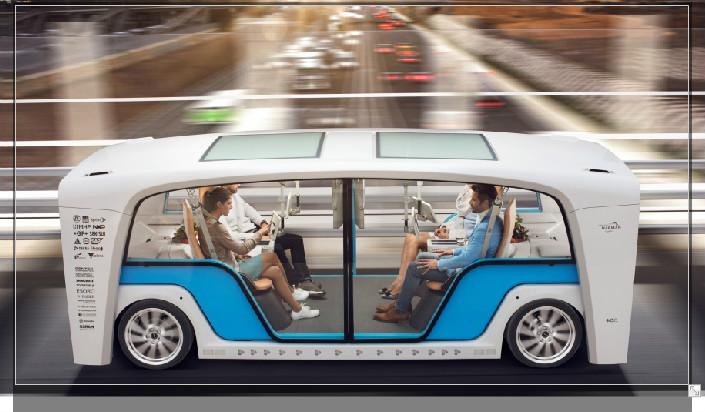 【道听图说】未来汽车也许就长成这个样