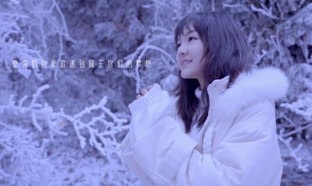 贺美琦【皮卡丘的冬天】MV官方版时尚大片,清新唯美励志