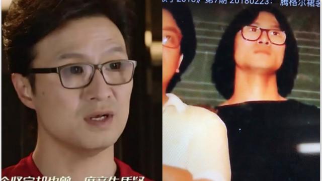 汪峰年轻旧照曝光戴眼镜留中分发型