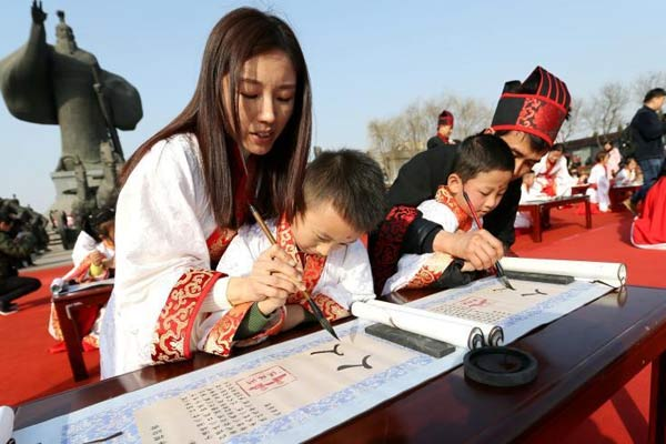 """学龄儿童西安汉城湖畔""""开笔破蒙"""""""