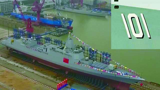 """网传055大驱首舰舷号""""101"""" 暗示未来服役方向"""