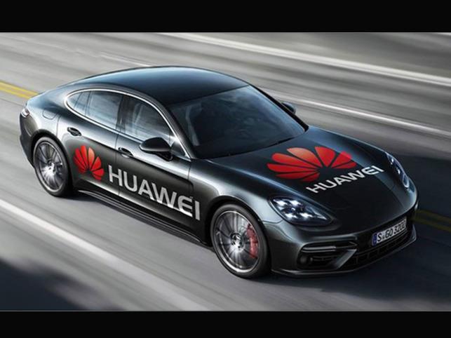 华为AI手机操控汽车技术 将亮相世界移动大会