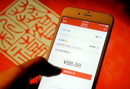 春节假期移动数据流量消费翻番 近8亿人抢微信红包