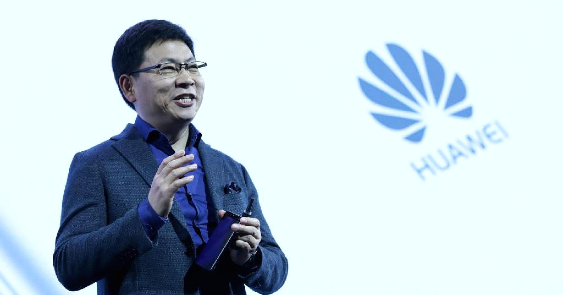 余承东:华为P20系列新机将优于苹果iPhoneX