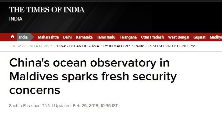 草木皆兵?中国与马尔代夫这个举动让印媒慌了,还扯上南海...