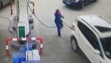 女司机加油后忘拔油枪 拉倒加油桩绊倒加油工