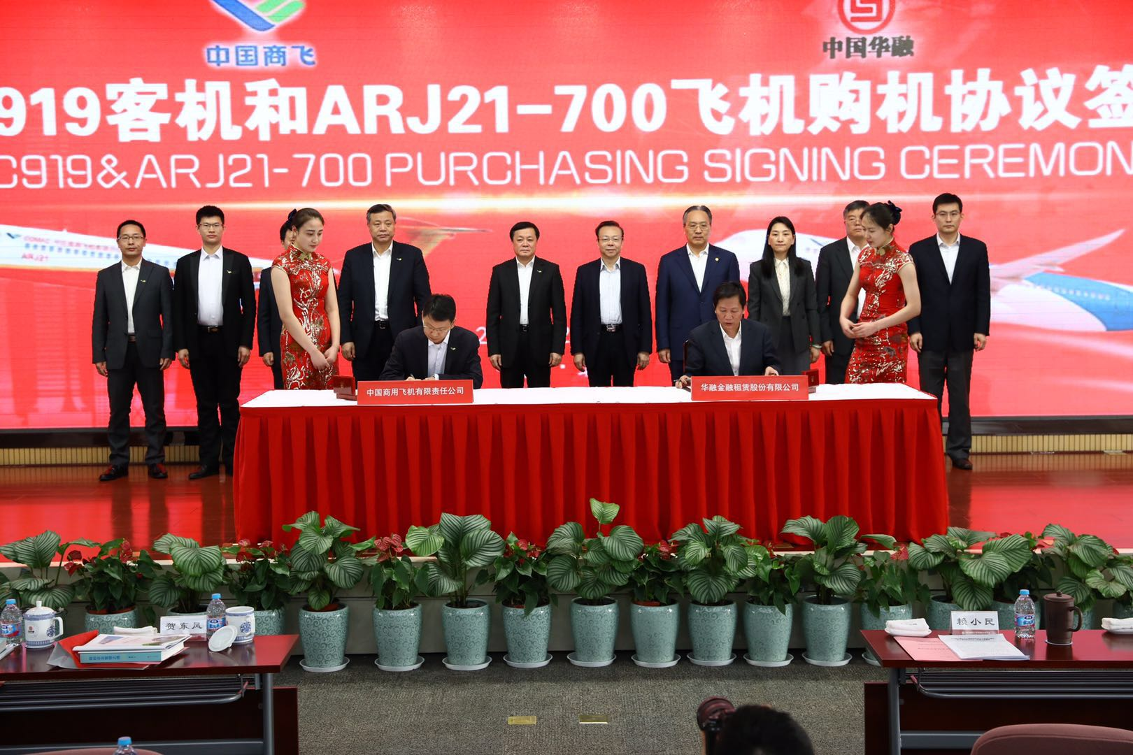 国产飞机再获大单,中国华融购30架C919和20架ARJ21