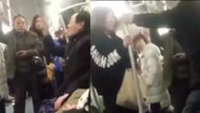 女子地铁让座反遭老人辱骂 网友:坏人变老了?