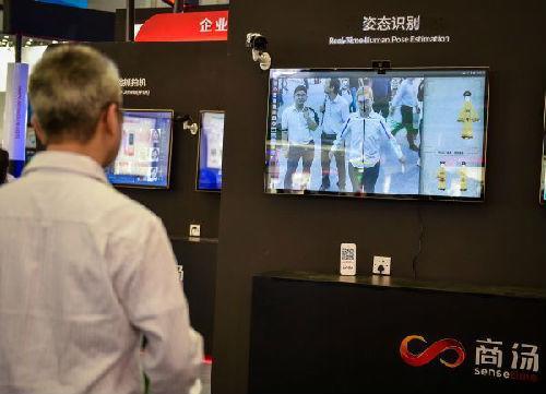 中国AI初创企业去年融资额居全球第一 创历史新高