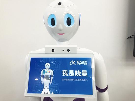 人工智能:抢走工作 还是创造就业机会