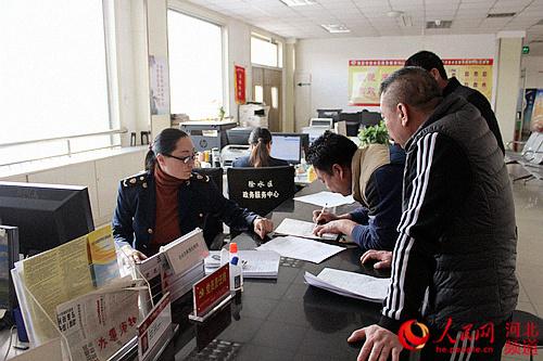 节后上班第三天 人民网实地探访部分窗口单位工作作风